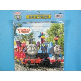 湯瑪士小火車拼圖.幼兒卡通拼圖HB-004(中方形小40片拼圖/加厚)MIT製/一組入{促80}~正版授權~