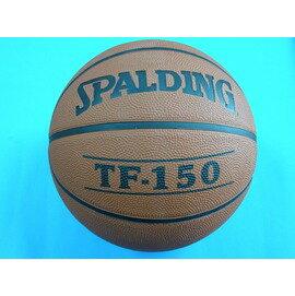 SPALDING 斯伯丁籃球標準7號TF-150斯伯丁籃球/一個{特500}