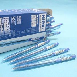 Nieki 自動圓珠筆 NO.309 原子筆 0.7mm(藍色)/一盒50支入{促3} 原珠筆 按壓式 彈跳式~萬