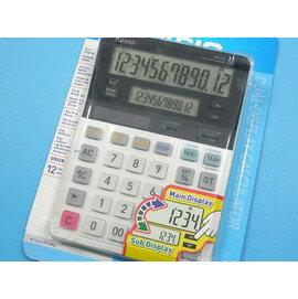 CASIO卡西歐DV-220雙螢幕桌上計算機.塑膠面板.大字幕顯示12位數/一台{1160}