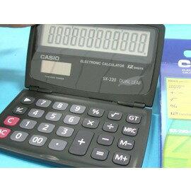 CASIO卡西歐SX-220-w計算機 掀蓋式隨身型計算機12位數/一台入{定399}