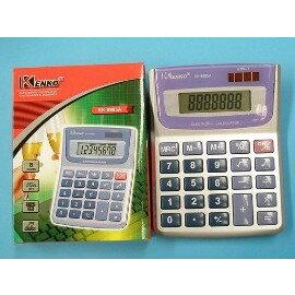 計算機 8位數.一般8位數計算機(中小型)/一台{特79}