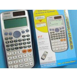CASIO卡西歐FX-991ES PLUS 取代 FX-991ES工程型計算機~新機型/一台{999}