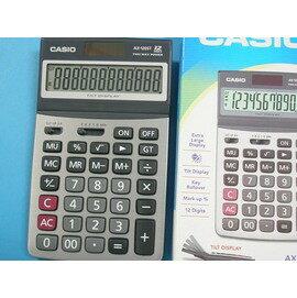 CASIO 卡西歐 AX-120ST 桌上中長型計算機12位數/一台入{促700}(螢幕角度可調整)