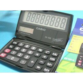 CASIO卡西歐SX-100-w計算機 掀蓋式隨身型計算機8位數/一台{350}
