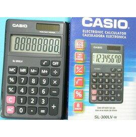 CASIO卡西歐SL~300LV計算機 皮面式隨身型計算機8位數 一台入^~定250^~