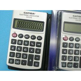 CATIGA CA-312計算機 可攜式便利計算機~附皮套 12位數/一台入{定199}