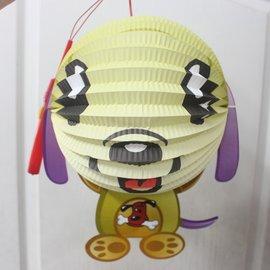 小狗燈籠 狗年燈籠 Q版十二生肖造型紙燈籠(小狗造型/附電池)/一個入{促99}