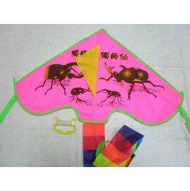 卡通圖案風箏布面-骨架全碳纖維/台灣製造(小型)/一支入{120}
