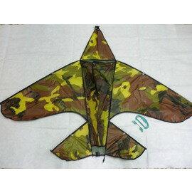 飛機 風箏 迷彩立體飛機風箏 布面骨架全碳籤維120cm x 85cm^(特大^) 一組入