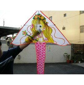 美人魚風箏(進口大布面碳纖維架105cm X 125cm)/一支入{定100}
