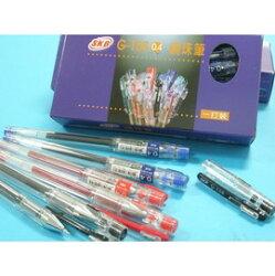 SKB中性筆 G-158 超細鋼珠筆 0.4mm(透明桿)/一小盒12支入{定15}