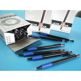 黑金剛 KIN KON 101原子筆.黑金剛原子筆針型0.7mm~MIT製/{10}一盒/ 50支入