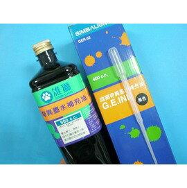 雄獅奇異墨水補充油GER900奇異筆專用補充油/大瓶 900cc/一罐{795}