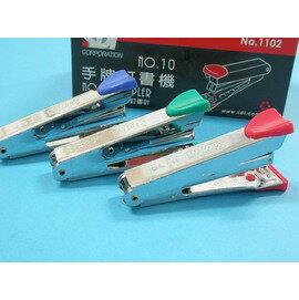 SDI手牌10號釘書機 1102 手牌釘書機 訂書機/一盒12支入{定55}