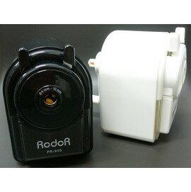 削鉛筆機 羅德PR-930大小通吃.可調粗細(白色.黑色)MIT製/一台入{定420}
