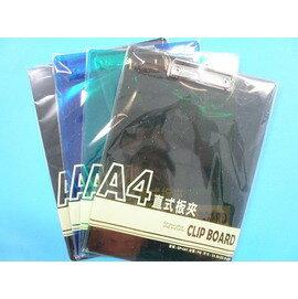 A4壓克力板夾 A4板夾(加厚/直式.橫式)MIT製/一個入{定60}~31.5cm x 22.5cm