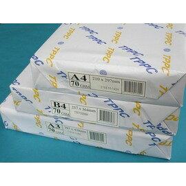 B4影印紙/台紙(70磅) 白色 一包/ 500張入
