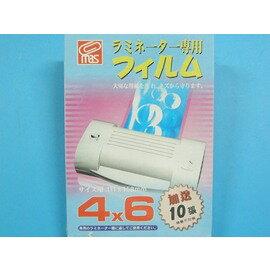 護貝膜4x6萬事捷護貝膠膜(A6適用)111mm x 158mm 110張入/一盒{定150}