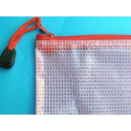 A5網格拉鏈袋 網狀拉鍊袋CS336網格收納袋PVC文件袋23cm x 18cm  ^~