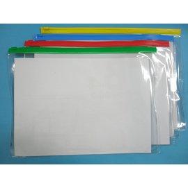 大A3橫式透明文件透明袋/信億文件袋拉鏈袋塑膠拉鍊夾鏈文件夾MIT製/{定45}一大包12個入