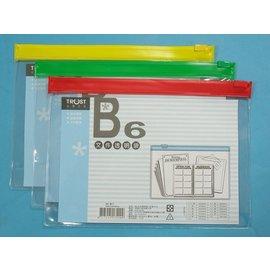 B6橫式透明文件透明袋/信億文件袋拉鏈袋塑膠拉鍊夾鏈夾文件夾MIT製/{定20}一大包12個入