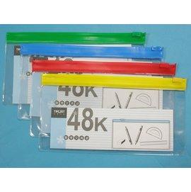 48開透明文件透明袋/信億小物收集袋 拉鏈袋塑膠拉鍊夾鏈夾文件夾MIT製/{定20}一大包12個入