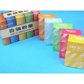 彩色粉筆 自強牌彩色粉筆/{定53}一大盒5小盒入(一小盒8支入)共40支入