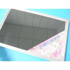 亮面彩繪黑板.頂鶴一H244(磁性.厚面)30cm x 45cm/一個入{定250}