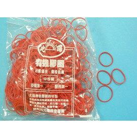 特強膠圈14-1/2P橡皮圈.橡皮筋 約3.5兩 直徑 3cm(中.紅色)/一包入{定60}