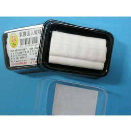 軟橡皮擦 3012 徠幅軟橡皮擦子 素描用軟橡皮擦/一盒36個入{定18}