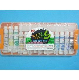 SKB環保透明水彩WL-100 NOVA透明水彩 14色透明水彩(膠盒裝)/一小盒入{定100}