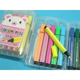 12色可洗彩色筆 掌握ZW-204可洗水彩筆(三角筆桿)/一組入{促79}