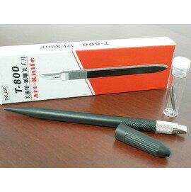筆刀 紙雕筆刀 T-800 筆刀 (附刀刃/信億)/一小組入{定35} 雕刻筆刀~MIT製