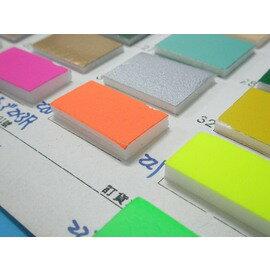 A4珍珠板 螢光色高密度珍珠板 厚3mm(螢光色.金銀色.單面) 21cm x 30cm/一小包24片入{定9}
