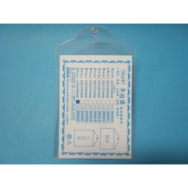 A5吊式透明套Trust輕便獎狀袋PVC透明公告欄袋(直式)16cm x 22cm/一個入{定20}