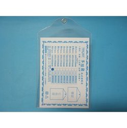 A5吊式透明套Trust輕便獎狀袋PVC透明公告欄袋(直式)16cm x 22cm/一小個入{定20}