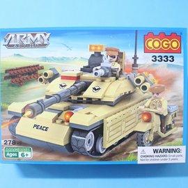 COGO積高積木 3333(中文13333) 坦克車積木 約有278片/一盒入{促500}~可與樂高混拼.CF120878