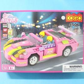 COGO積木 4506 時尚女孩 跑車積木 益智積木 約256片/一盒入{促500}~可與樂高混拼裝