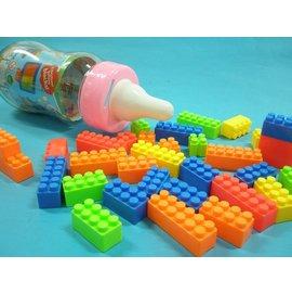 奶瓶積木 幼兒積木 約33片入/一筒入{促120}