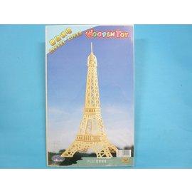 DIY木質3D立體拼圖 四聯木質拼圖 式拼圖 P030巴黎鐵塔 大3片入   一組入 ~