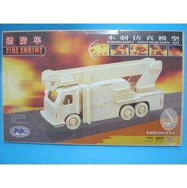 DIY木質3D立體拼圖 組合式拼圖 四聯木質拼圖(P103消防車.大2片入)/一組入{促99}