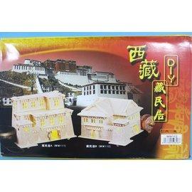 西藏藏民居B系列工藝燈 MW-112 DIY木質拼圖 3D立體拼圖 立體模型屋 四聯木質拼圖 組合式拼圖/一盒入{定350}