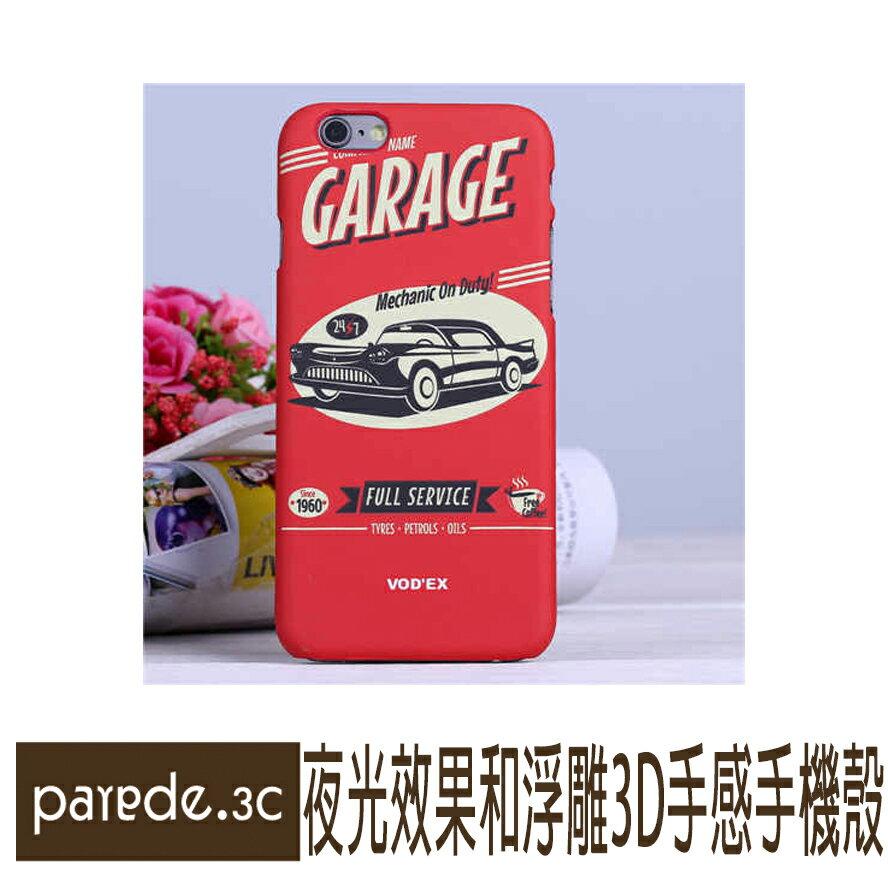 潮流3D浮雕夜光手機殼 11紅色汽車  動物 磨砂手感 iPhone6/6S 5S SE 6+【Parade.3C派瑞德】