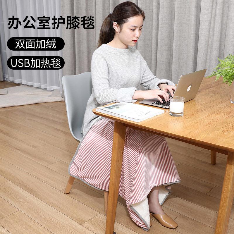 日本USB發熱毯電熱毯蓋腿發熱墊加熱坐墊辦公室取暖護膝暖腳神器 【私人小鋪】