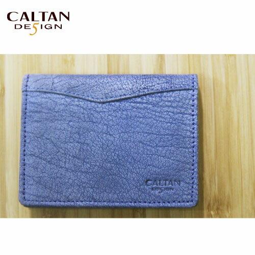 名片夾【CALTAN】簡約風名片夾-1807爆裂藍