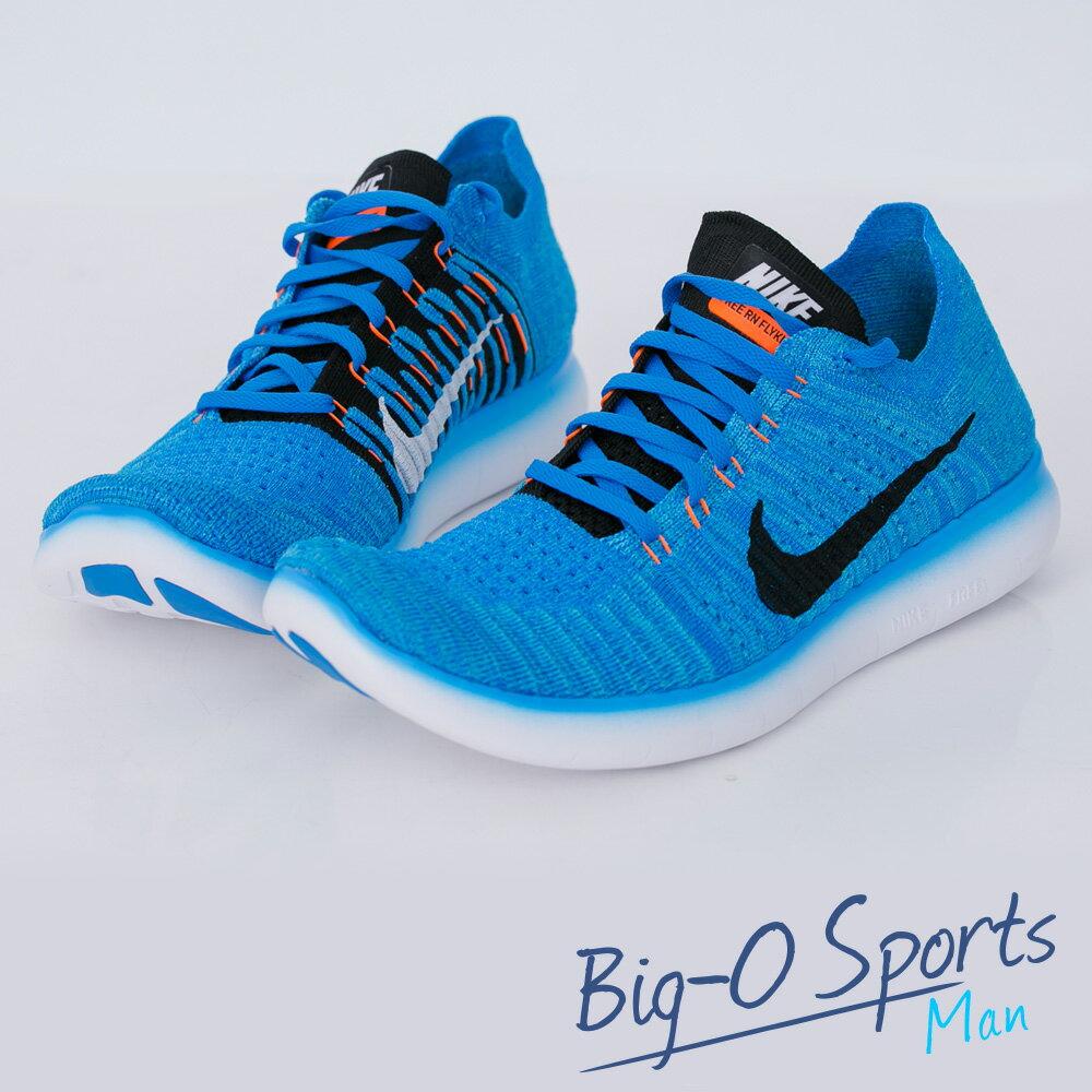 NIKE 耐吉 NIKE FREE RN FLYKNIT 慢跑鞋 男 831069401 Big-O Sports