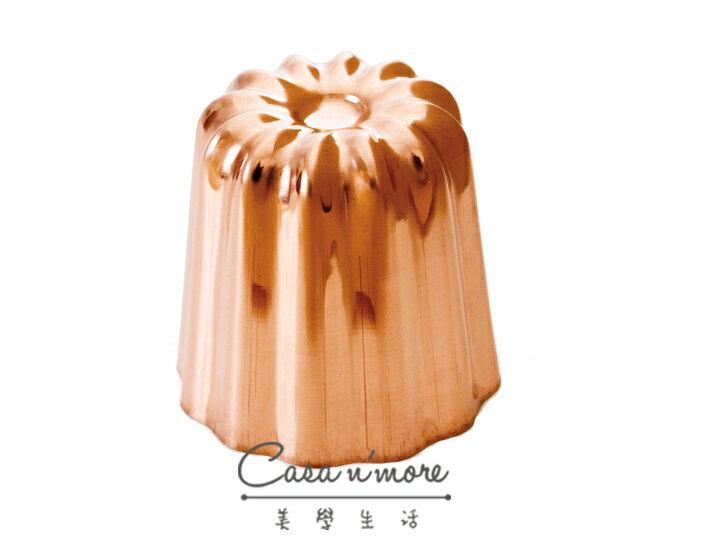 Mauviel 純銅可麗露模型 銅製烤模 銅模5.5cm - 限時優惠好康折扣