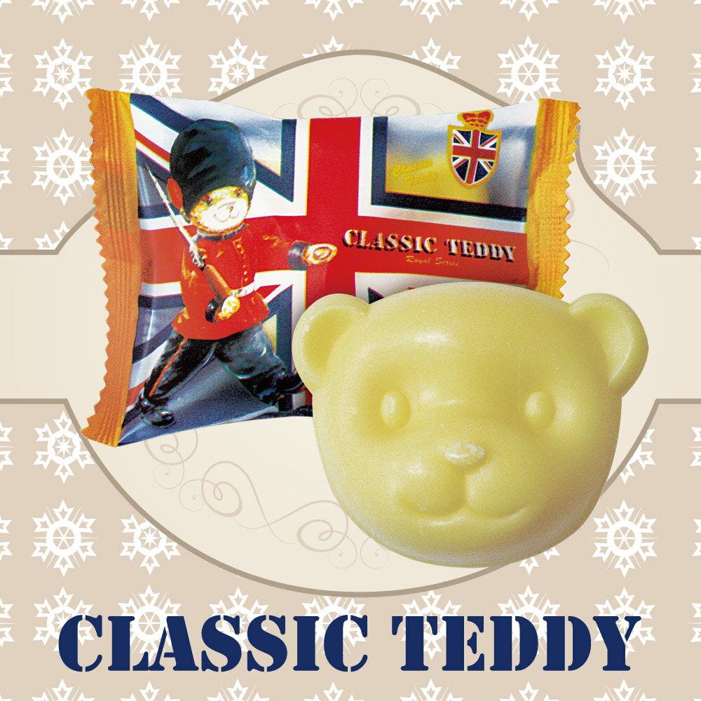 ☆ CLASSIC TEDDY ☆ 精典泰迪 正版授權鮮萃橄欖潤膚皂/精油皂 小熊造型香皂 適合婚禮小物/送客禮/贈品