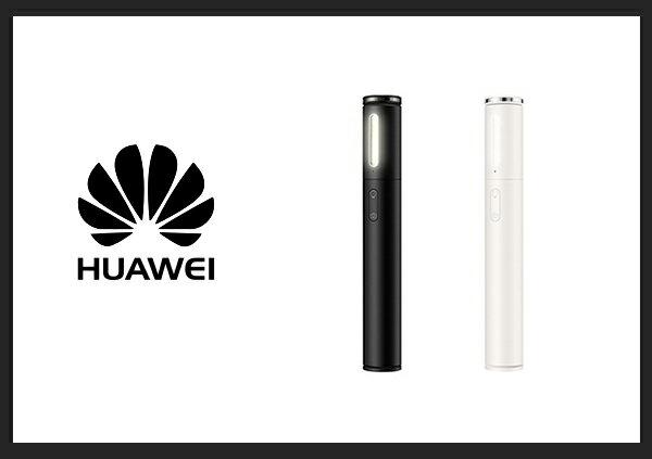 送便利貼HUAWEI華為原廠補光燈自拍桿(公司貨盒裝)